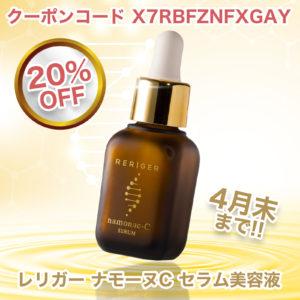 X7RBFZNFXGAY