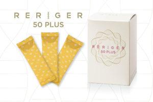 RERIGER 50プラスサプリメント