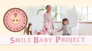 Smile Baby Project