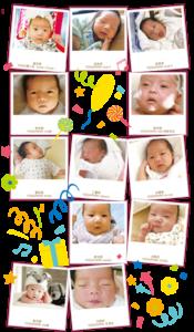 赤ちゃんたち6