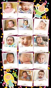 赤ちゃんたち4