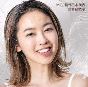 MGJ初代日本代表